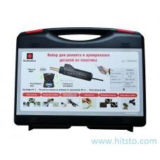 HOT STAPLER 3 - Набор для ремонта пластиковых деталей.
